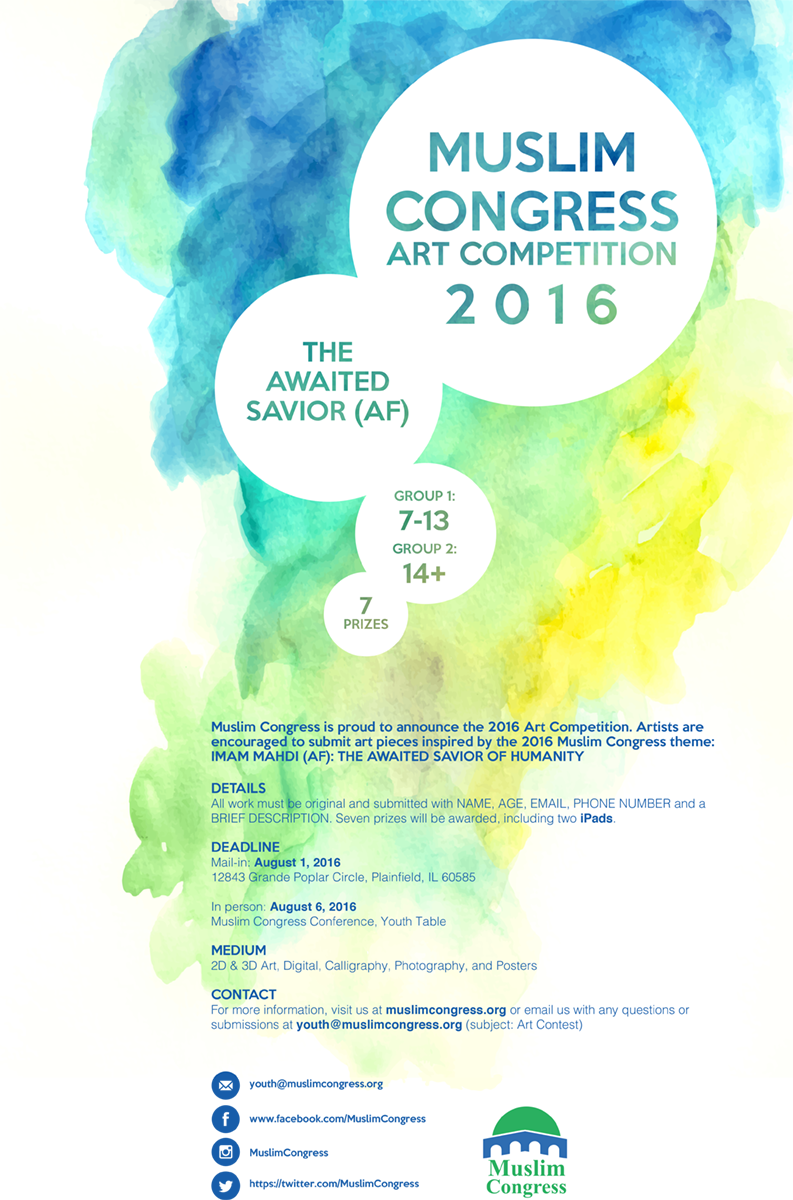 Art Competition flyer 2016_FINAL